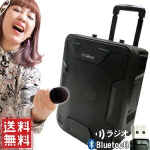 スピーカー bluetooth ワイヤレスマイク リモコン付き [ TY-1800 ] FMラジオ LEDディスコライト内蔵 ポータブルスピーカー マイク コードレス 音楽再生 録音 拡声器 APスピーカー カラオケ ライブ 充