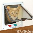 ペットドア Mサイズ 猫 出入り口 扉 キャットドア 開閉ロック機能付き 4way切替 壁 窓 出口 入り口 猫用ドア 小犬用 ペット用品 猫 が 出入り できる ドア 送料無料