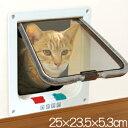 猫 出入り ドア ペットドア キャットドア Lサイズ 開閉ロック機能付き4way切替 壁 窓 出口 入り口 猫用ドア 小犬用 ペ…