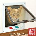猫 出入り口 扉 ペットドア キャットドア 開閉ロック機能付き Sサイズ 4way切替 壁 窓 出口 入り口 猫用ドア 小犬用 ペット用品 送料無料