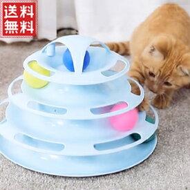 猫 おもちゃ ボール 4個付き 一人遊び タワー 4段 転がる 回転 電池不要 猫用 猫用品 猫用おもちゃ yu