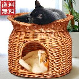 猫ちぐら ねこちぐら ちぐら 猫 ハウス 夏 キャットハウス ラタン ベッド ペットハウス ドーム型ペットハウス 2段 猫用 猫用品 犬用 ウサギ用 ペットちぐら 籠 籐 らたん ラタン製 おしゃれ 送料無料 yu