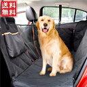 ドライブシート 犬 後部座席用 シートカバー 幅137cm メッシュ窓 収納ポケット付き 防水 座席カバー 車 シート大型 ペ…