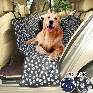 犬 車 シート ドライブシート 幅135cm 後部座席 座席カバー 大型 防水 シートカバー ペット用ドライブシート ペットシート 後部シート カーシートカバー ペット用品 送料無料 n 6ss