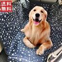 シートカバー 後部座席 ドライブシート 犬 ファスナー付き 幅135cm 後部座席用 座席カバー 車 シート大型 防水 ペット…