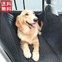 ペット ドライブシート 犬 軽自動車用 リアシートカバー 幅137cm 防水 後部座席用 シートカバー 座席カバー 車 シート…