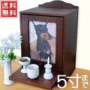 ペット 仏壇 ステージ メモリアルボックス フォトフレーム付き 【 WJ-8007 】 仏具 小型仏壇 ミニ仏壇 供養台 骨壷入…