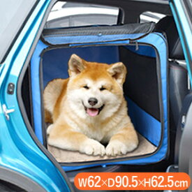 ソフトクレート 折りたたみ ペットキャリーケース 中型犬 大型犬 ペット キャリーケース ソフトケージ ドライブ用 車 ペットケージ ペットゲージ クレート 送料無料 yu