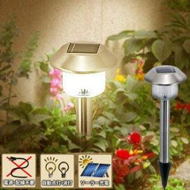 ガーデンライト ソーラー 屋外 ソーラーライト LED 【 SLH-92 】 ステンレス 埋め込み 庭 装飾 ガーデンライト ソーラー充電 自動センサー 庭園灯 屋外用 屋外照明 花壇 ガーデニング