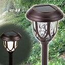 ガーデンライト ソーラーライト 屋外 明るい SMDライト 【 SL-U15 】 ソーラーウェイブグラスライト ガーデン ライト …