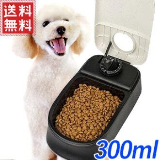 Kirara2 Pet Food Automatic Feeder 300 Ml Timer Auto Feeder Pet