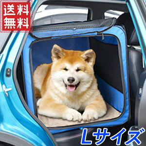 ペットキャリー ソフトクレート 折りたたみ 90.5×62.5×62cm 中型犬 大型犬 ソフトケージ ペットキャリーケース ドライブ用 ドライブボックス ペットケージ ペットゲージ クレート 送料無料 yu
