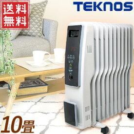 オイルヒーター 11枚 S型 フィン デジタル表示 【 TOH-D1101 】 木造8畳 コンクリート10畳 グレイッシュホワイト 電気 ヒーター ストーブ 暖房器具 チャイルドロック 温度調節 エコモード キャスター付き 換気不要 省エネ 送料無料