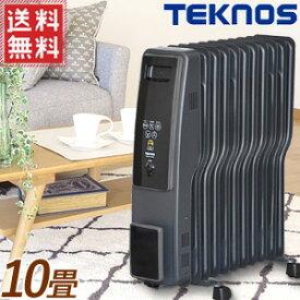 オイルヒーター 11枚 S型 フィン 木造8畳 コンクリート10畳 電気 ヒーター ストーブ 暖房器具 チャイルドロック 温度調節 エコモード キャスター付きテクノス TOH-D1102K 送料無料