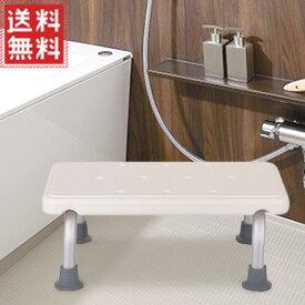 浴槽台 浴槽ステップ バスステップ 滑り止め付き 介護 風呂椅子 バスチェア シャワーステップ 浴槽椅子 入浴用 お風呂 いす イス 椅子 浴槽 台座 踏み台 半身浴 シャワーチェア コンパクト 軽量 送料無料 yu