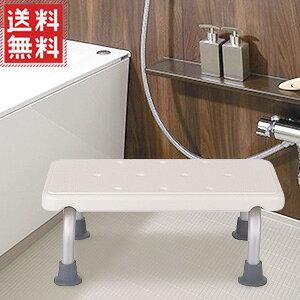 浴槽台 浴槽ステップ バスステップ 滑り止め付き 介護 風呂椅子 バスチェア シャワーステップ 浴槽椅子 入浴用 お風呂 いす イス 椅子 浴槽 台座 踏み台 半身浴 シャワーチェア コンパクト
