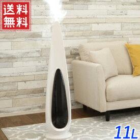 加湿器 大容量 超音波式 11L [ VS-KH01 ] リモコン付き 抗菌セラミックフィルター搭載 タイマー 加湿量調節 湿度調節 超音波加湿器 安全 タワー型 16畳 オフィス リビング 寝室 おしゃれ 送料無料