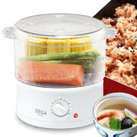 蒸し器 調理器 スチームクッカー [ VS-KE49 ] 蒸す 炊く 炊飯 温野菜 ゆで卵 半熟卵 魚料理 肉料理 ごはん 調理家電 調理 自家製 家庭用 送料無料