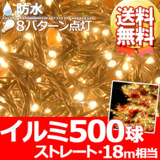 illuminated outdoor light bulb 500 ball controller with straight light champagne gold flash indoor waterproof rust drops xmas christmas event illumination