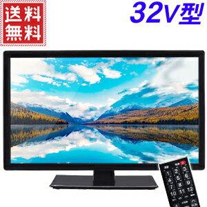 テレビ 録画機能付き 液晶テレビ 32型 32インチ 1波 [ DOL32S100 ] 地デジ 地上波 ハイビジョン 液晶TV 外付HDD録画対応 HDMI端子 HDMI B-CASカード 一人暮らし ドウシシャ 送料無料 // おすすめ