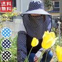 農作業 帽子 レディース 腕抜き付き 農業 アームカバー フェイスカバー 腕カバー 日よけ UV 紫外線対策 おしゃれ 女優…