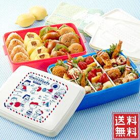 ランチボックス 運動会 ファミリーランチボックス 日本製 大容量 お弁当箱 2段 ピクニック 重箱 スヌーピー スタック式 ピクニックケース 長型 仕切り付き 送料無料