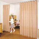 突っ張り棒 カーテン 部屋 仕切り 目隠しカーテン 目隠し つっぱり棒 カーテンポール 突っ張り 最大幅 340cm カーテン…