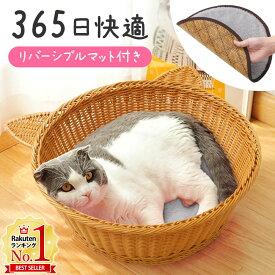 猫ちぐら マット付き 猫 ベッド キャットハウス バスケット ちぐら ペットハウス かご 籠 猫用 猫用品 犬用 ウサギ用 ペットちぐら ペット用品 ペットグッズ おしゃれ 送料無料 yu