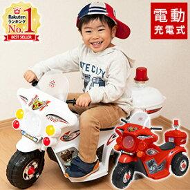 電動バイク 乗用玩具 子供 室内 乗り物 おもちゃ 電動 ポリスバイク ライト点灯 サイレン付き 子供用 男の子 オモチャ のりもの 室内用 電動乗用バイク 乗用バイク 白バイ 三輪車 送料無料 9ss