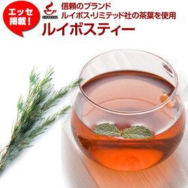 ルイボスティー・プレミアム!スーペリアグレード茶葉使用♪評価4.7以上☆ティーバッグ100包(50包×2個)【送料無料】