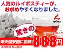 【セール価格!】 最安値に挑戦!『ルイボスティー☆エクセレント』ティーバッグ100包【送料無料】