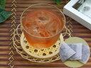 野生ゴーヤ茶ティーバッグ2.5g×30包【送料無料】