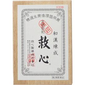 救心 630粒 動悸・息切・禁煙 【第2類医薬品】レターパックで発送
