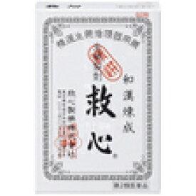 救心 60粒 【第2類医薬品】