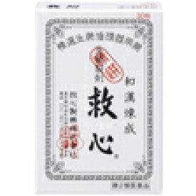 救心 30粒 【第2類医薬品】