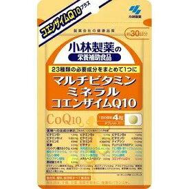 小林製薬の栄養補助食品 マルチビタミン ミネラル コエンザイムQ10 約30日分 042