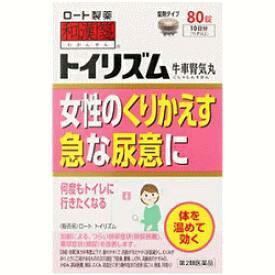 ロート製薬 和漢箋 トイリズム 牛車腎気丸 80錠 【第2類医薬品】