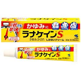 かゆみに ラナケインS 30g【第3類医薬品】