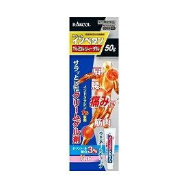 インペタン 1% ミルリィーゲル 50g バンテリンご使用のかたにおすすめ、【第2類医薬品】