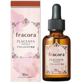 fracora フラコラ プラセンタエキス 原液 美容液 30ml