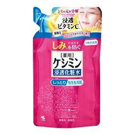 ケシミン浸透化粧水 しっとりもちもち肌 つめかえ用140ml