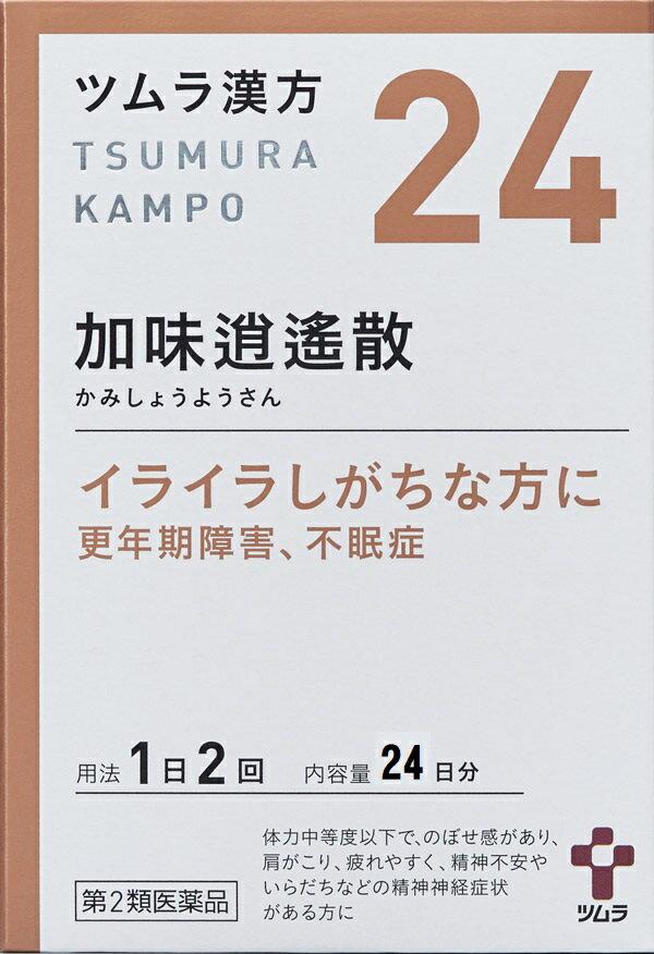 ツムラ 漢方 24 加味逍遙散 エキス顆粒 48包 24日分 【第2類医薬品】