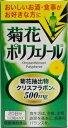 菊花ポリフェノール 60粒 20日分 プリン体。痛風の気になる方に