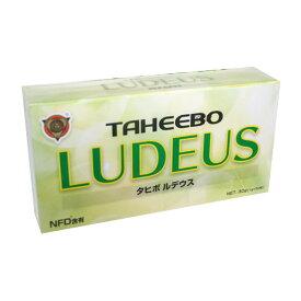 【あす楽対応】タヒボNFD タヒボルデウス 30g(1g×30包) +レビューで相性抜群選べる特典とクーポン付