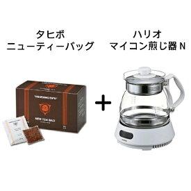 【あす楽対応】タヒボNFD ニューティーバッグタイプ 150g(5g×30包)+【ハリオ】マイコン煎じ器3 タイマー付き