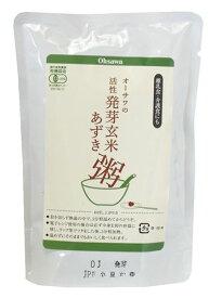 有機発芽玄米あずき粥 200g 【オーサワ】