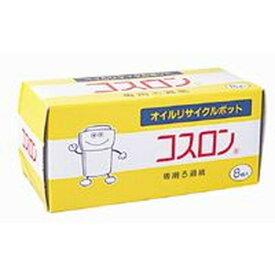 コスロン濾紙 8個 【丸五産業】【宅配便のみ】