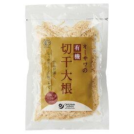 オーサワの有機切干大根 (乾燥) (100g) 【オーサワジャパン】