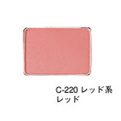 ピュアチークカラー レフィル(詰替) レッド(C-220レッド系) リマナチュラル