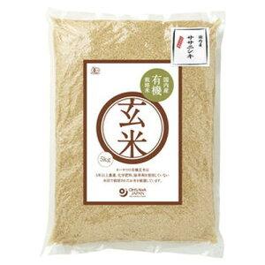 有機玄米(ササニシキ)国内産 5kg(放射性物質検査済み)【オーサワ】